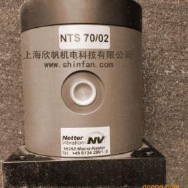 NTS70/02 NETTER VIBRATION振动器
