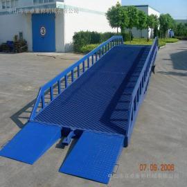 移动式液压登车桥首选华卓重邦 叉车集装箱装卸货平台