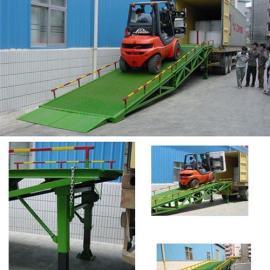 厂家直销集装箱装卸平台 东莞移动式液压登车桥 物流装卸平台