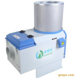 深圳静电式油雾净化器丨cnc铝件加工油雾分离器