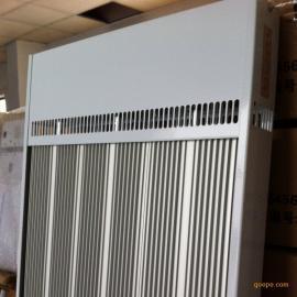 乌海市辐射式电热器 上海九源远红外电采暖器  厂家直销