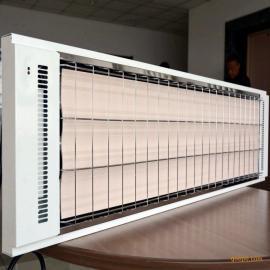 牡丹江市曲波型陶瓷远红外辐射采暖器   辐射式电热器
