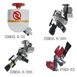 大空间智能型主动射水灭火系统 ZTZ-600消防水炮
