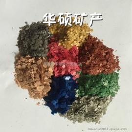 供应天然岩片复合岩片染色岩片