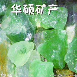 供应天然萤石原石 绿色晶体萤石