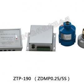 厂家供应大空间智能水炮喷头ZTP-190   产品证书齐全