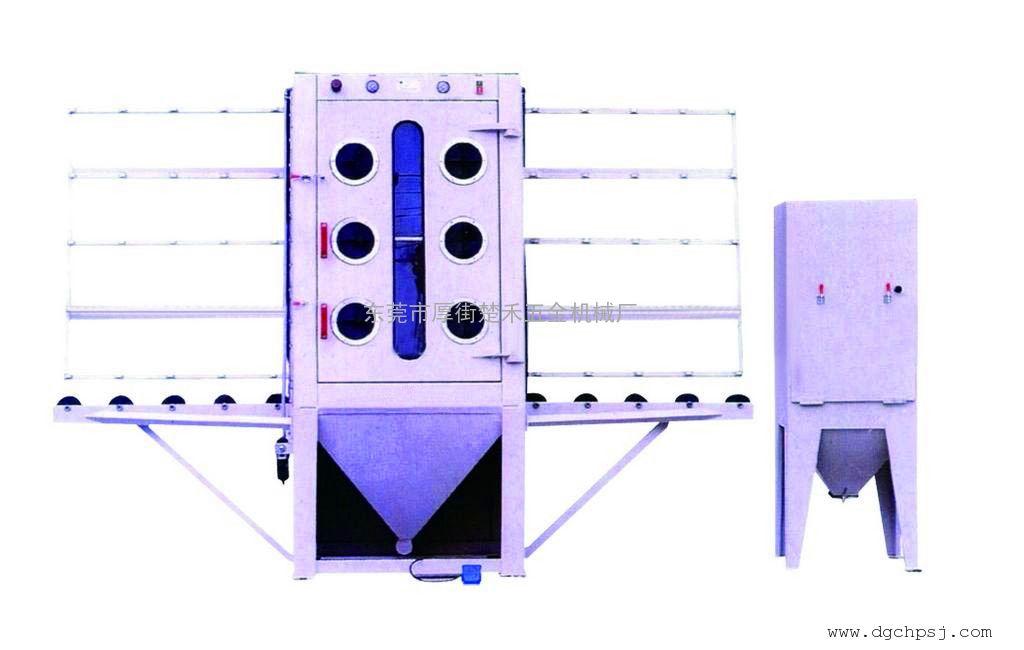 CH01200东莞立式玻璃板材喷砂机厂家