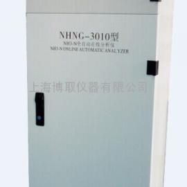 布艺制造工业污水排放总氮测定仪 上海在线总氮测量仪