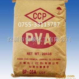 冷水容聚乙烯醇