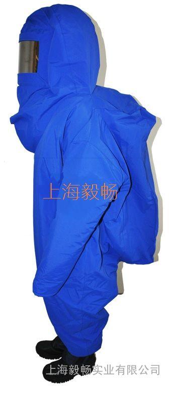超低温防护服/液氮防护服(带SCBA背囊)