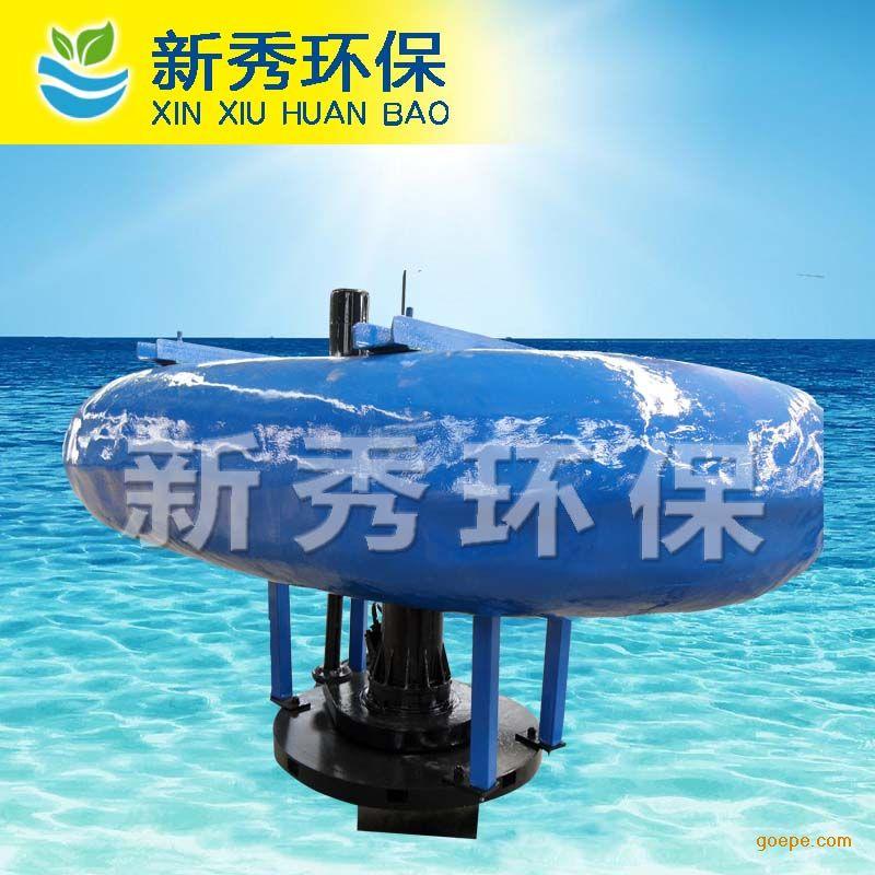 浮筒式曝气机