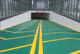 惠州水泥地面硬化剂地坪,东莞环氧树脂 耐磨自流平地坪漆