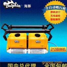 海豚2×2全自动游泳池吸污机价格 河南永嘉游泳池水处理设备报价