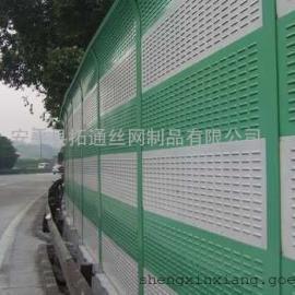 【声屏障】高速公路声屏障隔音板 小区声屏障隔音板厂家批发