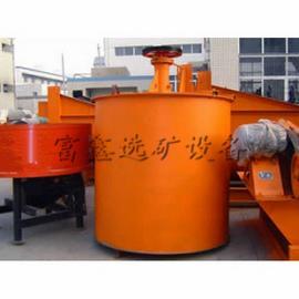 矿用拌桶 多功用拌金属爆破设备 立式拌机