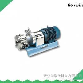 CJ-HS系列高速乳化机 高剪切乳化罐 匀质乳化机