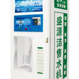 小区打水饮水机 刷卡投币售水机 自动售水机