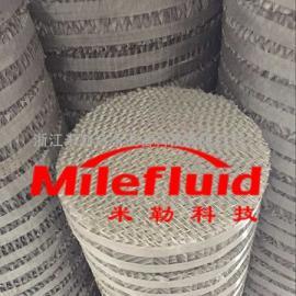 304不锈钢波纹丝网填料,304不锈钢波纹丝网填料厂家