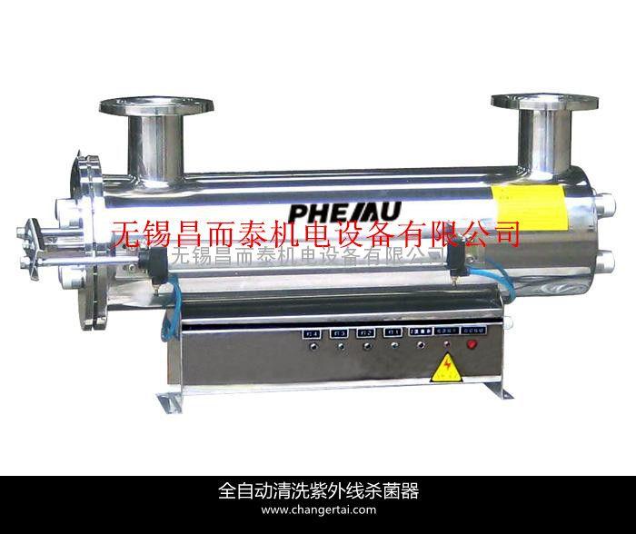 江苏无锡昆山全自动清洗紫外线杀菌器/紫外线杀菌器生产厂家
