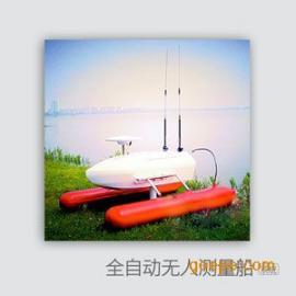 国产全自动无人测量船,测量定位系统船价格