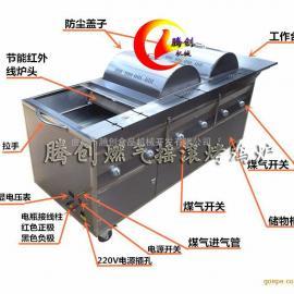 新款立式无烟燃气摇滚烤鸡炉,全自动旋转液化气烤鸡炉