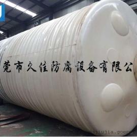 50m3塑料PE水箱  电镀水PE罐  50吨次氯酸钠储罐