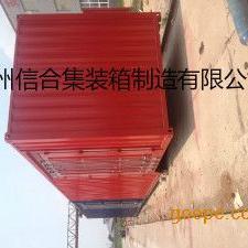 53英尺多开门高低板物流集装箱