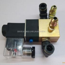 进口台湾细孔放电机水泵泄压阀