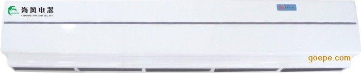 沈阳热风幕厂家 优势供应遥控轴流式风幕机