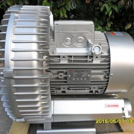 养殖曝气专用漩涡风泵-5,5kw高压风泵