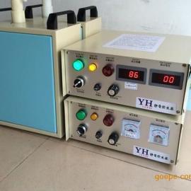 DISK高压静电发生器