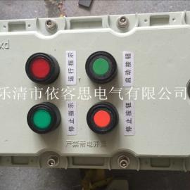 隔爆型防爆操作柱BZC51-A2D2L立式防爆机旁盒