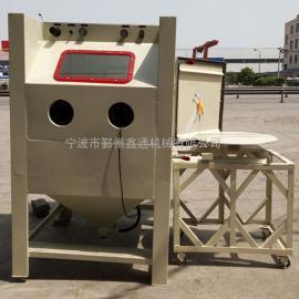 1010型手动喷砂机,箱式喷砂机,工业除锈机