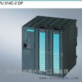 成都西门子S7-300 CPU314-2 DP