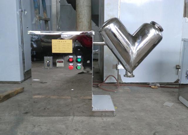 订制V型混合机