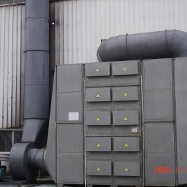 蓝宇净化【恶臭废气处理设备】生产厂家