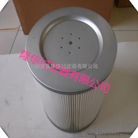 郑州电动清扫车350*170*315除尘滤芯滤筒厂家定做