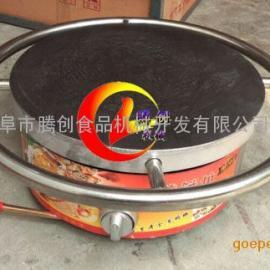 小型旋转燃气煎饼炉,山东菜煎饼机赠配方和技术光盘工具