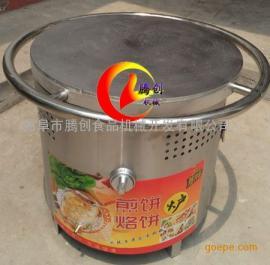 四头节能燃气煎饼炉,手工旋转杂粮煎饼机赠配方和煎饼工具