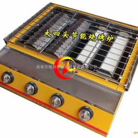 加宽大四头燃气烧烤炉清仓降价,多功能液化气烧烤机便宜啦