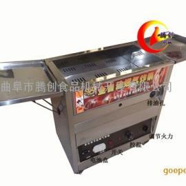 25型自动控温煤气油炸锅便宜啦,不锈钢燃气炸油条锅多少钱,