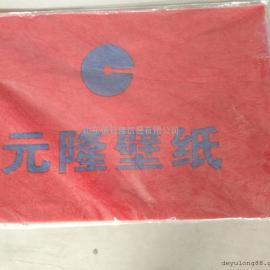 广告地毯 广告地垫 PVC刻花激光地毯拉绒压花广告地毯
