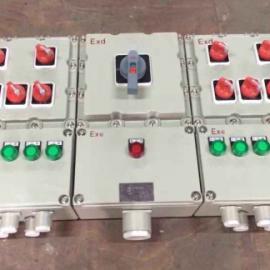 铸铝合金防爆动力配电箱