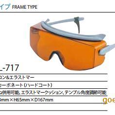 供应日本山本光学激光眼镜YL-717、YAMAMOTO代理15542633110