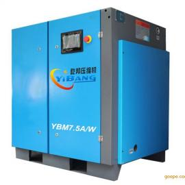1立方永磁变频螺杆压缩机价格 杭州变频螺杆空压机厂家