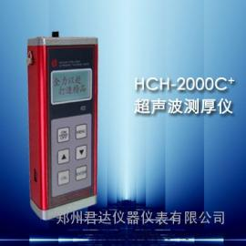 �州便�y�y厚�x HCH-2000C+
