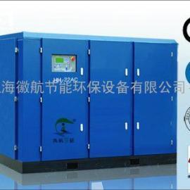 徽航螺杆式空压机22KW空气压缩机喷砂充气泵30HP变频超强耐用