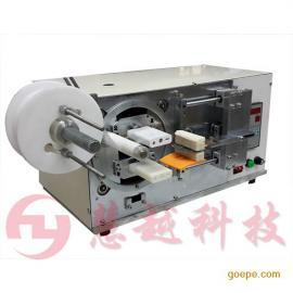 小米充电器包膜机