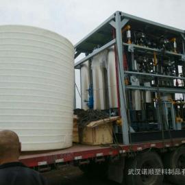 武汉10立方PE塑料水箱10立方超滤水箱 反渗透水箱