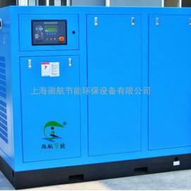 永磁变频双级压缩空压机45-132KW